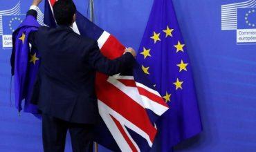 El Brexit ya es una realidad